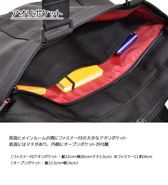 前面とメインルームの間にファスナー付の大きなあおりポケット 底面にはマチがあり、内側に小分けポケット×3