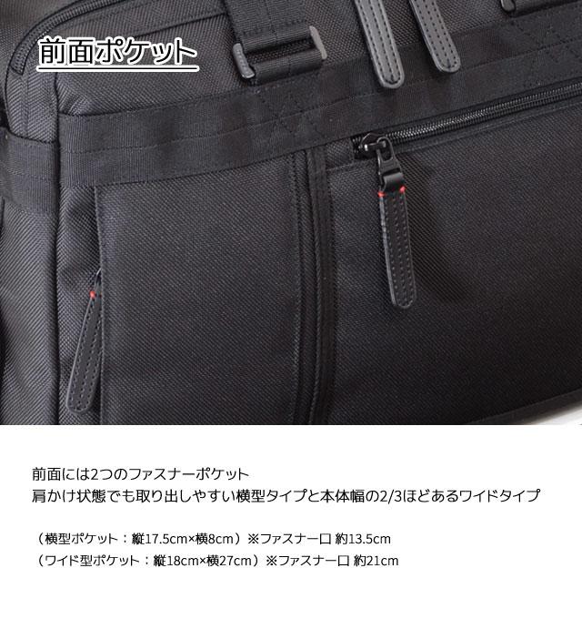 前面には2つのファスナー付きポケット