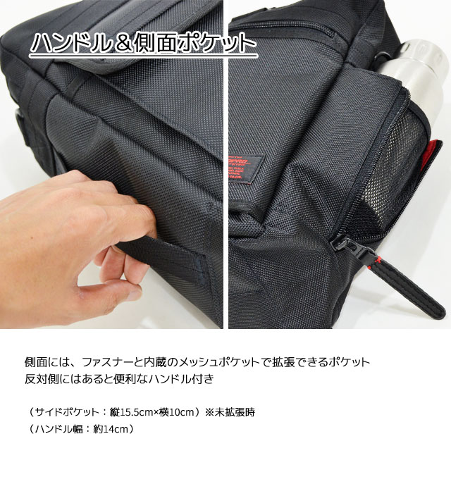 側面には、ファスナーと内臓のメッシュポケットで拡張できるポケット、反対側にはあると便利なハンドル付き
