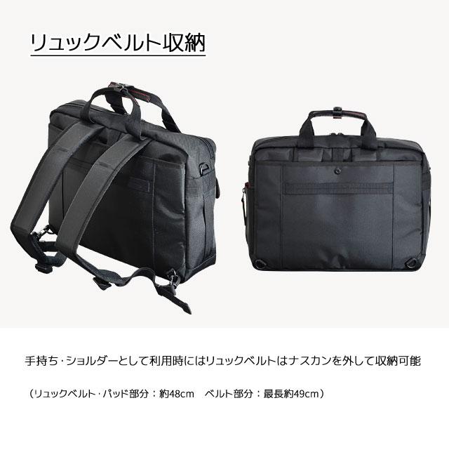 手持ち・ショルダーとして利用する際にはリュックベルト収納できる背面ポケット付き