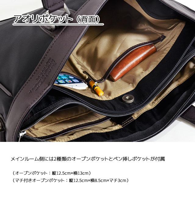 メインルーム側は2種類の小分けポケットとペン挿しポケットが付属