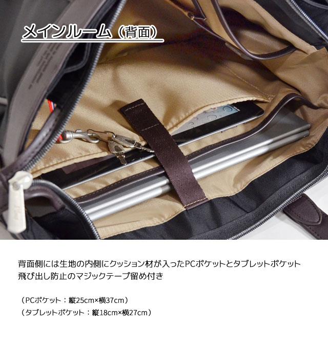 メインルーム背面側にはクッション材が入ったPCポケットとタブレットポケット 飛び出し防止の面ファスナー留め付