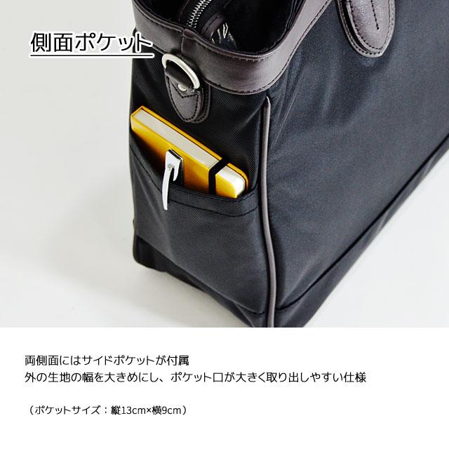 両側面にはサイドポケットが付属 ポケット口が大きく取り出しやすい仕様