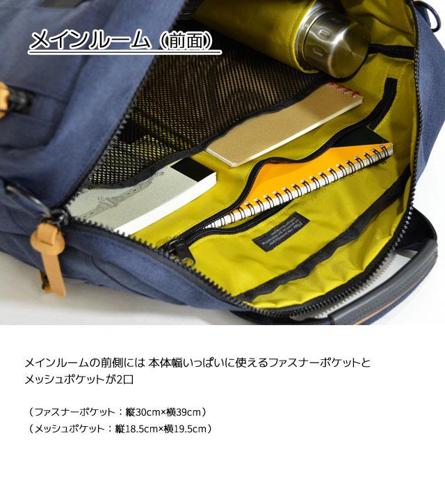 メインルームの前側には本体幅いっぱいに使えるファスナーポケットとメッシュポケット×2