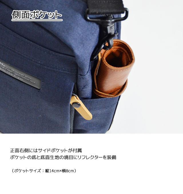 正面右側にはサイドポケットが付属 底部付近にリフレクターが付属