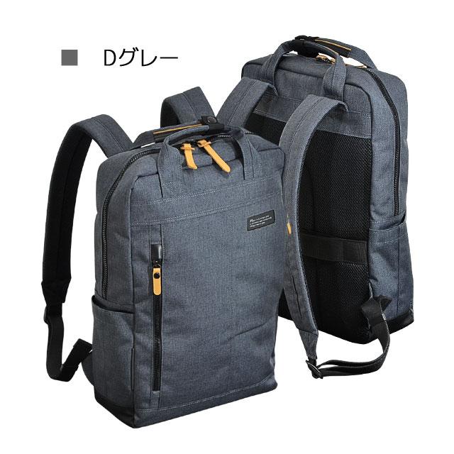 カラー:深灰(ダークグレー)dark gray