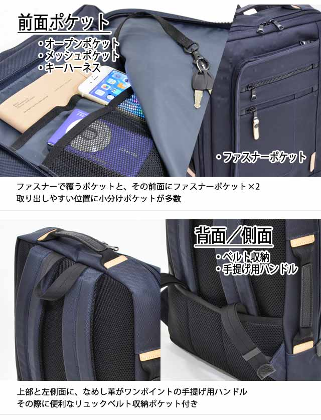 フロント面のL字ポケットは全面にファスナーポケット×2、内側には小分けポケット×3とキーハーネス 背面にはリュックベルト収納もできるポケット付