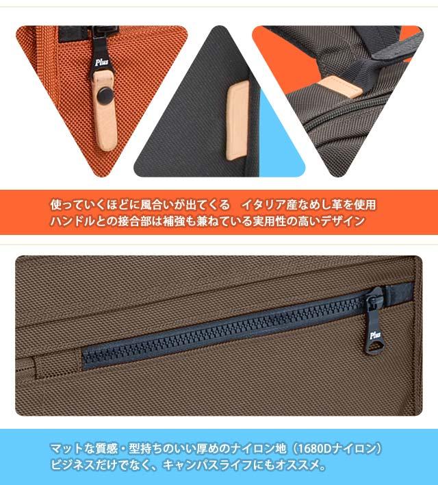 引手などのポイントに風合いがでてくるなめし革を使用 本体生地には型持ちのいい厚めのナイロン地