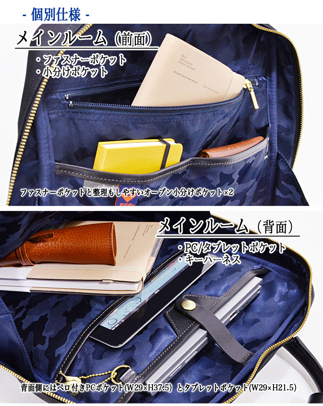 メインルームは前面にはファスナーポケットと小分けポケット×2、背面にはスナップボタン留め付PCポケットとタブレットポケット、キーハーネス