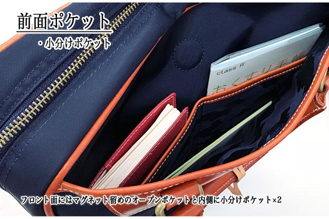 前面にはマグネット留めのオープンポケットと内側に小分けポケット×2