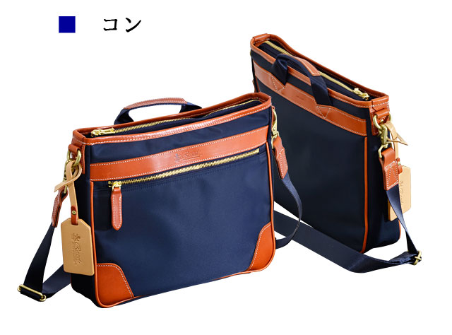 カラー:紺(コン)navy