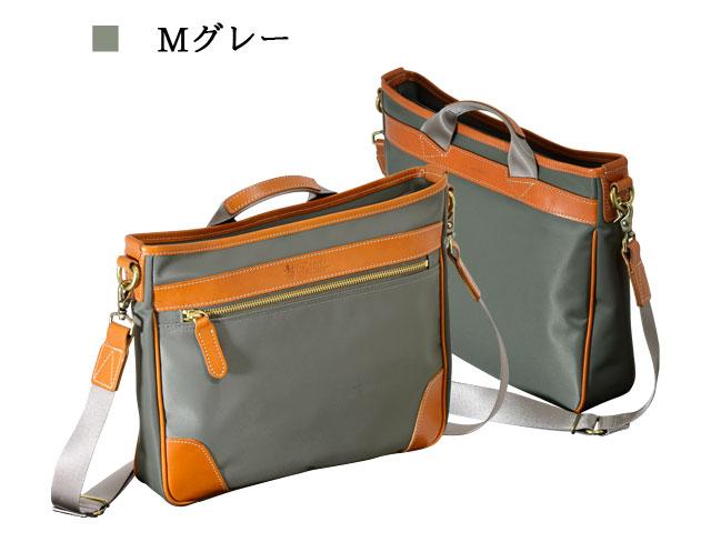カラー:灰緑(モスグレー)greenish gray