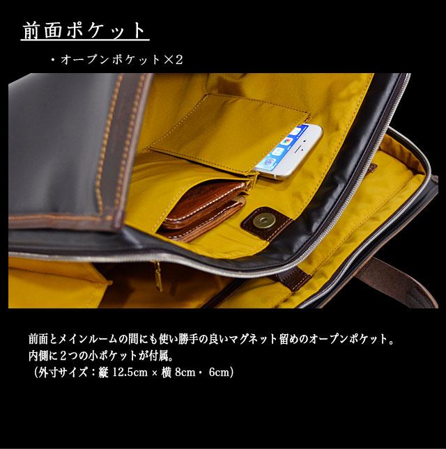 前面とメインルームの間にはマグネット留めのあおりポケット 内には小分けポケット×2