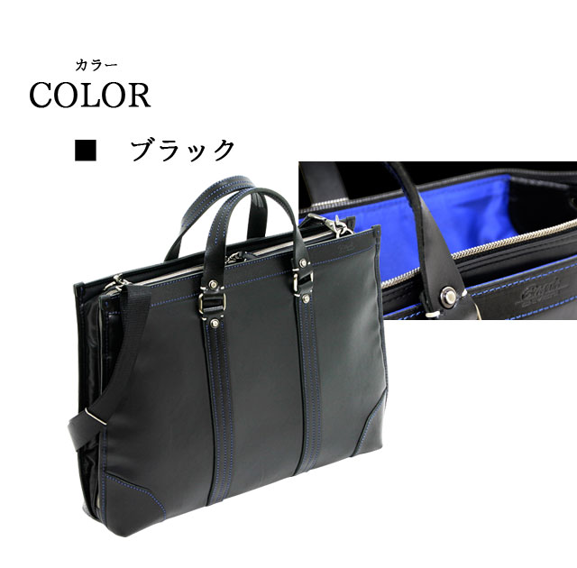カラー:黒(クロ)black