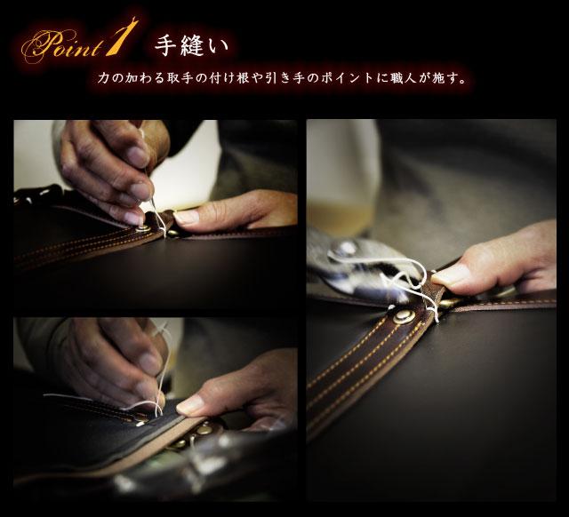 取っ手や引手の付根に施される手縫いは、職人の経験から力の加わる絶妙なポイントに施す