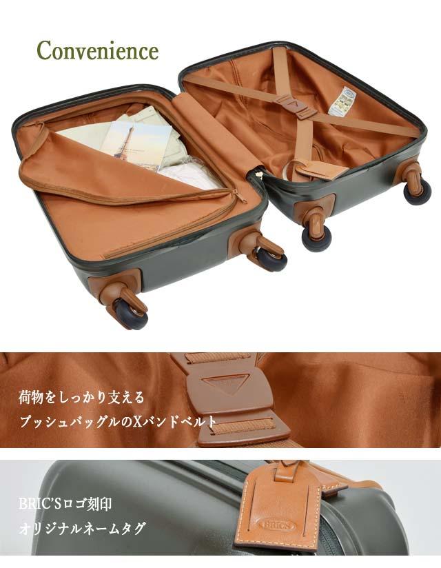 メインルームには荷物をしっかり支えるプッシュバッグルのXバンドベルト BRIC'Sロゴ刻印オリジナルネームタグ