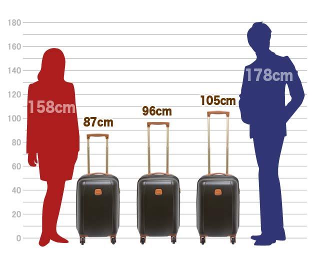 キャリーバーは、約87cm、96cm、105cmの高さに調節可能