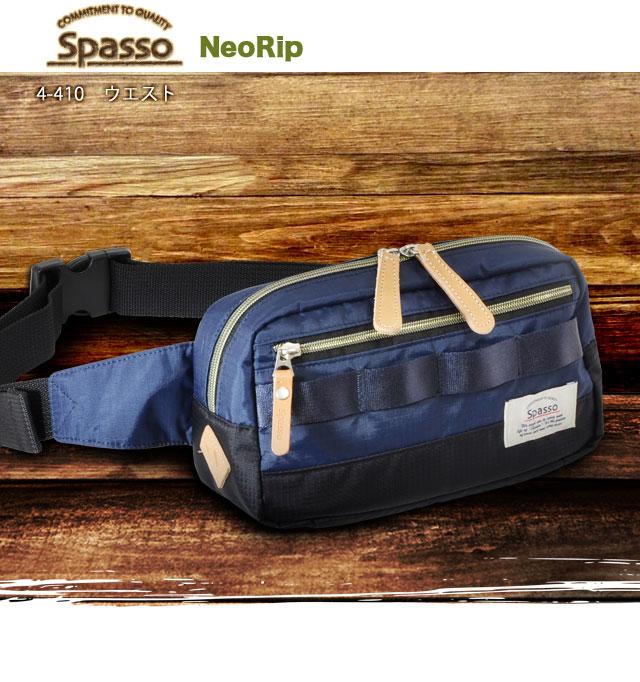 【4-410】Spasso NeoRip ウエスト