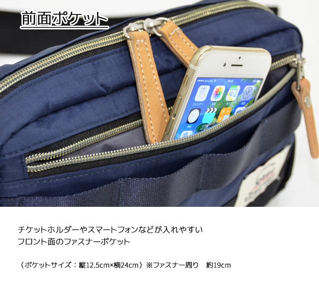 前面にはチケットホルダーやスマートフォンなどが入れやすいフロント面のファスナーポケット