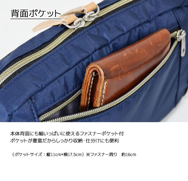 背面のファスナーポケットはしっかり持っておきたいものを入れるのに便利