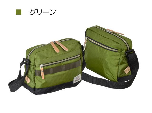 カラー:緑(グリーン)green