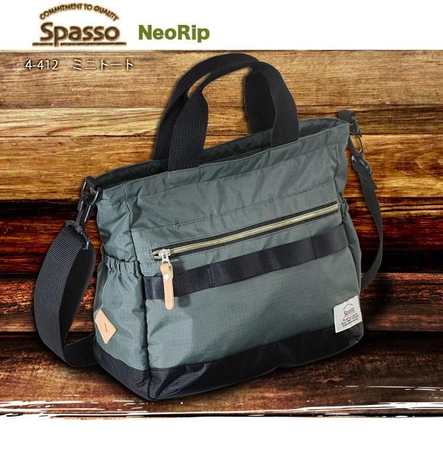【4-412】Spasso NeoRip ミニトート
