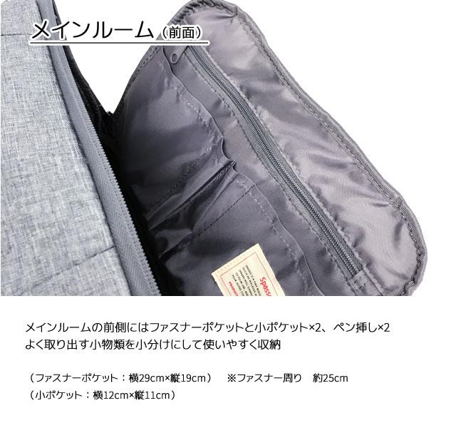 メインルームの前側にはファスナーポケットと小ポケット×2、ペン挿し×2 よく取り出す小物類を小分けにして使いやすく収納(ファスナーポケット:横29cm×縦19cm) ※ファスナー周り 約25cm (小ポケット:横12cm×縦11cm)