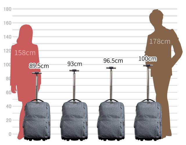 1-330 キャリーバー4段階調節 89.5cm 93cm 96.5cm 100cm