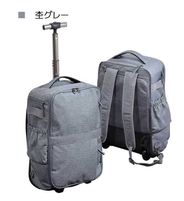 1-330 カラー:杢調灰(グレー)gray