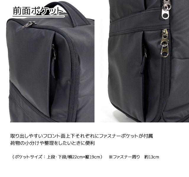取り出しやすいフロント面上下それぞれにファスナーポケットが付属 荷物の小分けや整理をしたいときに便利(ポケットサイズ:上段・下段/横22cm×縦19cm) ※ファスナー周り 約13cm