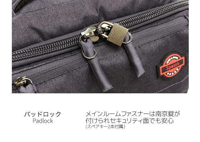 メインルームファスナーは南京錠が付属 セキュリティ面でも安心