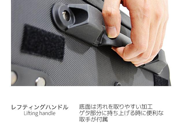 底面は汚れを拭き取りやすい加工を施し、持ち上げる時に便利なハンドル付き