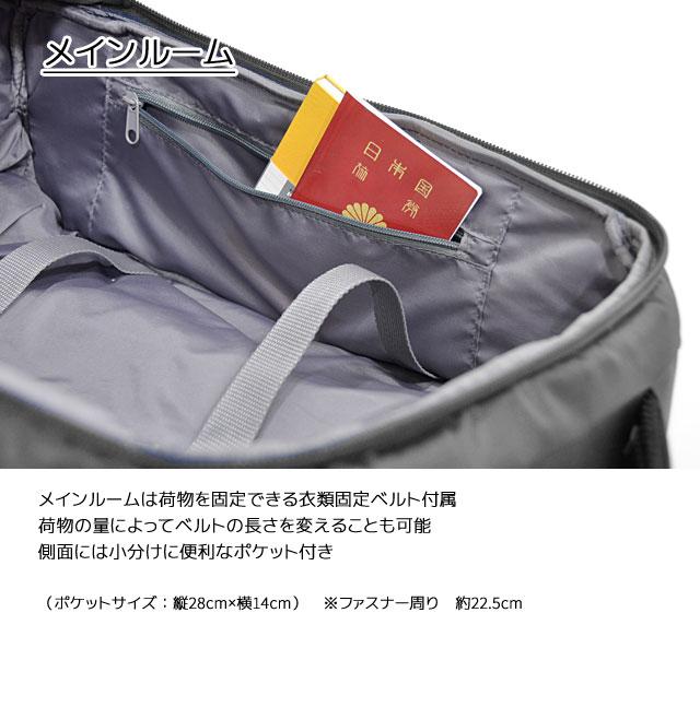 荷物を固定できる衣類固定ベルト付 長さも調節可能 側面には小分けポケット