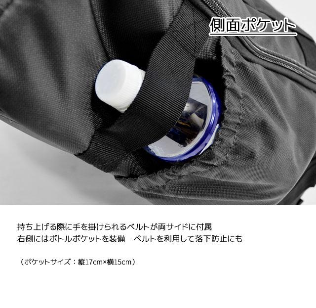 手をかけられるベルトテープが両サイドに付属 右側にはボトルポケット ベルトを利用して落下防止にも