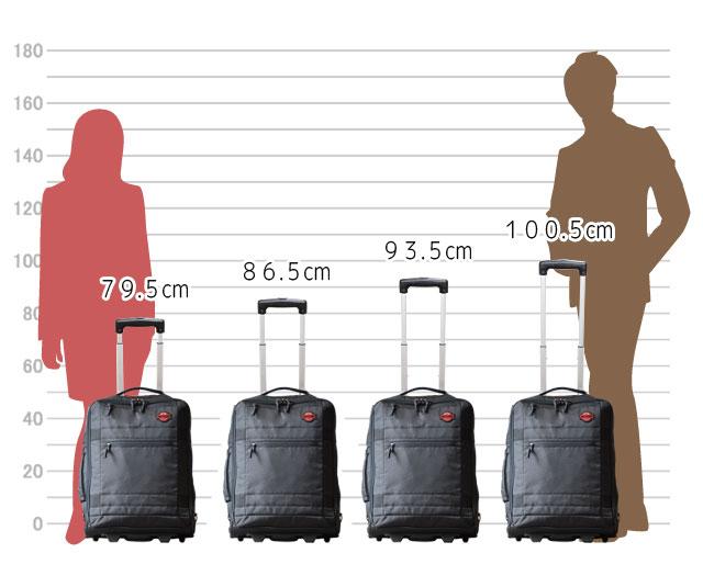 キャリーバーは、約79.5cm、86.5cm、93.5cm、100.5cmの高さに調節可能