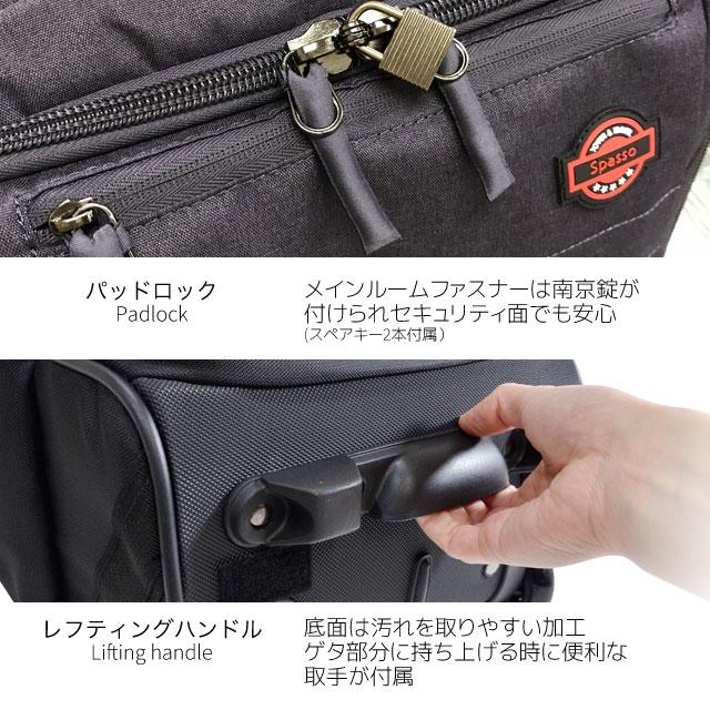 メインルームファスナーは南京錠が付属 セキュリティ面でも安心 底面は汚れを拭き取りやすい加工を施し、持ち上げる時に便利なハンドル付き