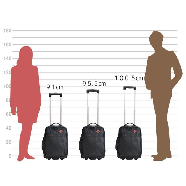 キャリーバーは、約91cm、95.5cm、100.5cmの高さに調節可能