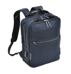 2-770 NEOPRO CONNECT BackPack