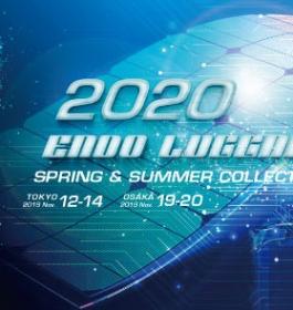 2020ss1